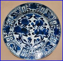 Large Blue and White Arita Kraak Style Porcelain Charger, 17th Century