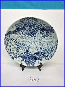 Large Blue and White Chinese Porcelain Plate, Signed, Diameter 17 1/2 in