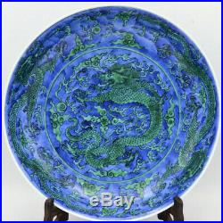Large Chinese Antique Blue & White Porcelain Deep Plate with Kangxi Mark