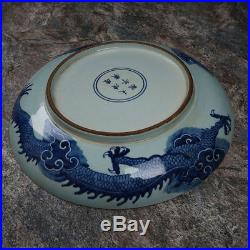 Large Chinese Blue And White Porcelain Plate Flying Dragon Painting Marks KangXi