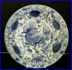 Large Chinese Blue White Crackle Galzed Dish 19th C