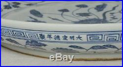 Large Chinese Blue and White Porcelain Charger With Mark M2978