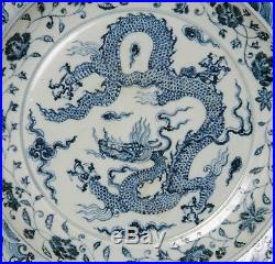 Large Chinese Blue and White Porcelain Plate M2253