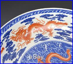 Large Chinese Coral Dragon in Blue and White Cloud Wave Porcelain Charger Plate