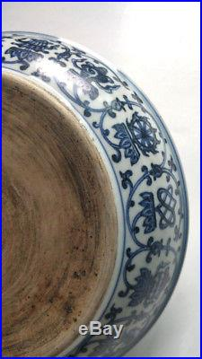 Large Chinese Porcelain Blue And White Plate With Eight Auspicious Symbols