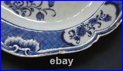 Large Chinese Porcelain Blue & White Dish With Flowers Qianlong 18th Century
