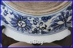 Large Chinese Porcelain White And Blue Great Plate Charger