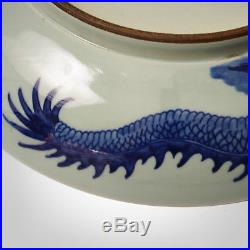Large Exquisite Chinese Blue And White Porcelain Dragons Plate Marked KangXi