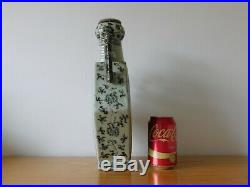 Large Hexagonal Shape Antique Chinese Blue & White Hongwu Ming Porcelain Flask