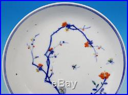 Large Old Blue And White Chinese Porcelain Plate Decorative Collectible