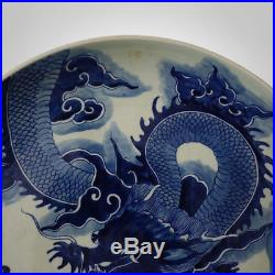 Large Rare Old Chinese Blue And White Porcelain Dragons Plate KangXi Marked