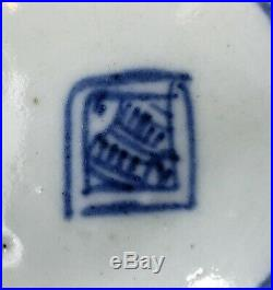 Late 17th/Early 18th Cent. Chinese Blue & White Soft Paste Porcelain Sauce Dish