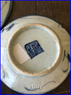 Lot 7 Antique Chinese Blue & White Minyao Peoples Ware Export Porcelain Plates