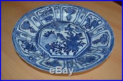 MING DYNASTY WANLI KRAAK PORCELAIN BLUE AND WHITE Charger Plate birds and plants