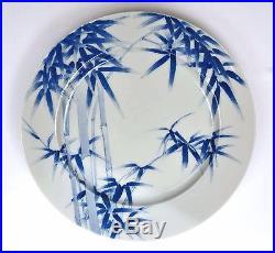 Meiji Japanese Nishiura Enji Studio Blue & White Porcelain Plate Bamboo Mk