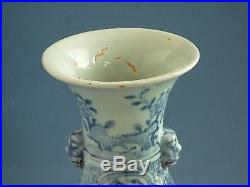 Ming Dynasty (1573-1619) blue and white Birds and flowers patterns vase