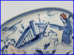 Ming Dynasty Blue and White Five Colors Figure Bowl