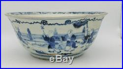 Ming Dynasty Jia Qing Blue and White Big Bowl