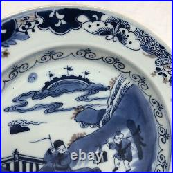 Ming Dynasty Type Chinese Blue White Porcelain Plate Man On Horse