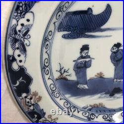 Ming Dynasty Type Chinese Blue White Porcelain Plate Women With Fans