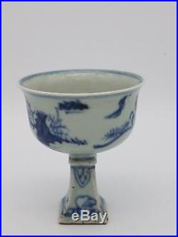 Ming Dynasty white and blue Standing cup
