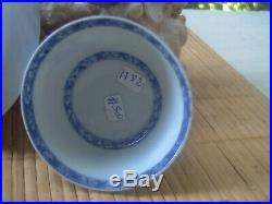 Nanking Cargo 1 Dish 1 Bowl 1752 Christie's 1986 Blue/white Pine Pattern