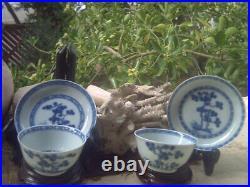 Nanking Cargo 2 Dishes 2 Bowls 1752 Christie's 1986 Blue/white Pine Pattern