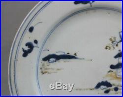 Nanking Chinese Shipwreck Cargo Rare Blue White and Enamel Boatman Plate c1750