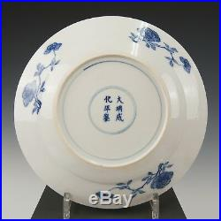 Nice Chinese Blue & White plate, bird on rock work, 19th ct. Marked Chenghua