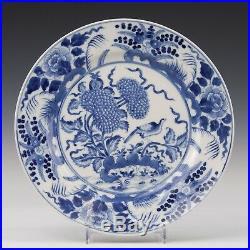Nice Chinese Blue & White plate, bird on rock work, ca. 1800