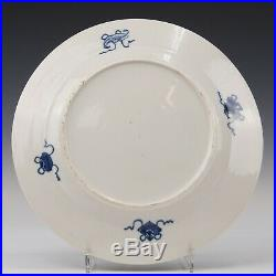 Nice Chinese Blue & White plate, bird on rock work, ca. 1800