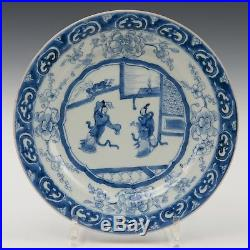 Nice Chinese Blue & White plate, dancing ladies, Kangxi, early 18th ct