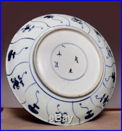 Nice Chinese Ming Dynasty Chenghua Old Plate Blue And White Porcelain Dish HX69