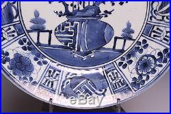Nice Wanli pattern Blue & White Japanese Arita charger, ca. 1700