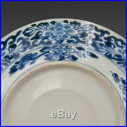 Nice fine Chinese Blue & White plate, figures, Kangxi, early 18th ct