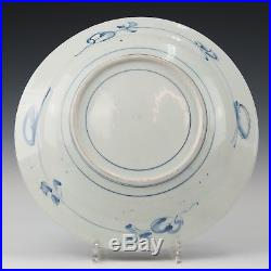 Nice large Blue & White porcelain charger, Japan, Arita, ca. 1700