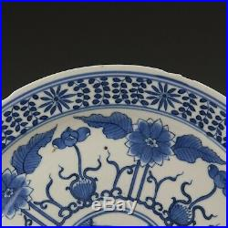 Nice large Chinese Blue & White plate, go playing figures, 19th ct. MarkedKangxi