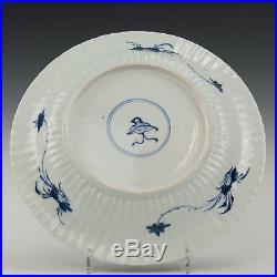 Nice large Chinese Blue & White porcelain dish, Kangxi, ca. 1700. Marked