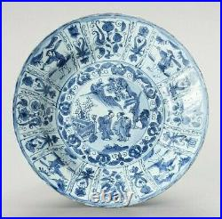 Old Chinese Blue and White Charger Plate, 14.5, Ming Wanli Period (1572-1620)