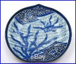 Old Japanese Imari Blue & White Porcelain Peach Ripple Shaped Plate Koi Fish