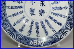 Old imari' Antique blue and white plate in Edo #3073