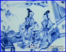 PAIR Chinese Blue & White Porcelain Dishes, Court Scene, 18/19thC, Possibly Kangxi