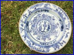 Pair Antique Chinese Blue & white plates yongzheng circa 1730