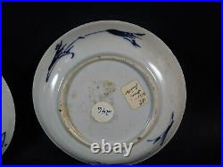 Pair Antique Chinese Ming Kangxi Transitional Blue White Saucer Dishes 17th C