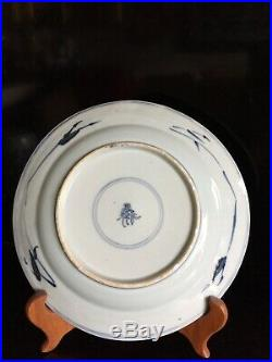 Pair Chinese Kangxi Period Blue & White 21.5 cm Deep Plates. Artemesia Marks