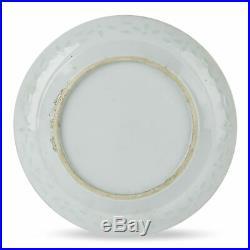 Pair Chinese Qing Rice Grain Blue & White Plates 19th C