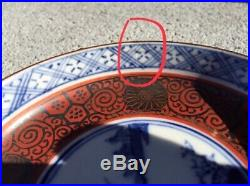 Pair of Asian Chinese Antique Blue & white Red porcelain dish