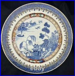 Pair of Chinese Export Porcelain European Blue & White Canton Clobbered Plates