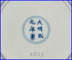 Pair of Fine Chinese Ming Chenghua Style Blue and White Phoenix Porcelain Plate