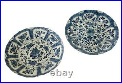 Pair of STUNNING Chinese BLUE &WHITE KANGXI PLATES ca 1720